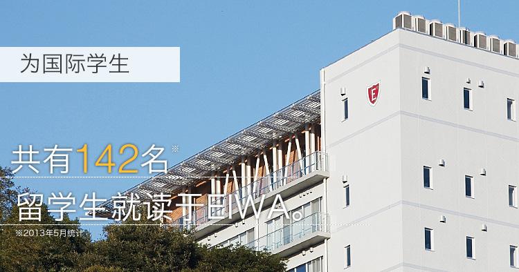 静岡 英和 学院 大学 短期 大学 部