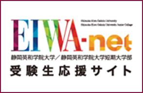 EIWA-net